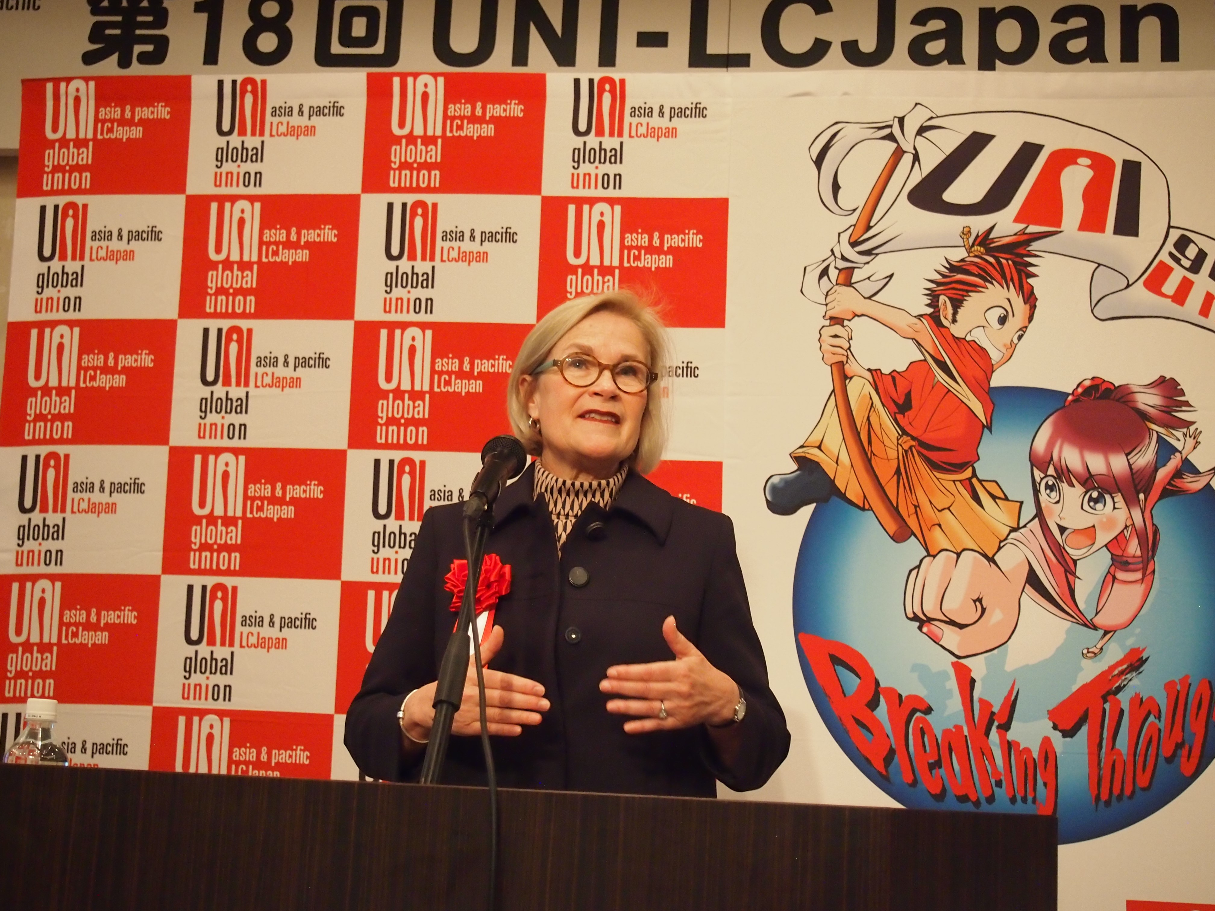 Hoffman to Japanese Liaison Council